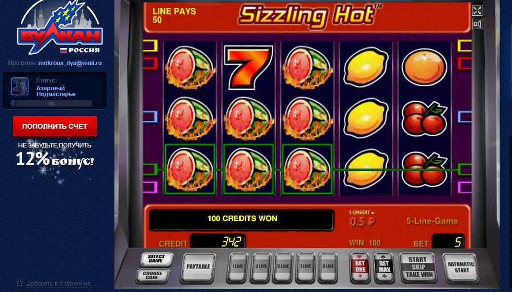 онлайн казино с депозитом от 10 рублей