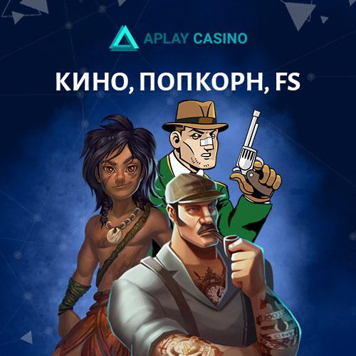 Казино фортуна официальный сайт